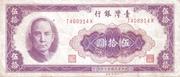 50 New Dollars (white background) – obverse