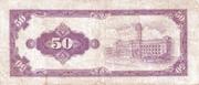 50 New Dollars (white background) – reverse