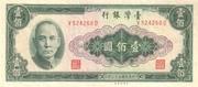 100 New Dollars (multicoloured background) – obverse