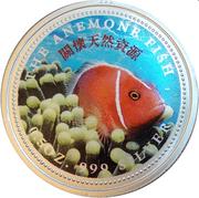 0.5 oz Silver (China Development Industrial Bank - Sea Anemone Fish) -  obverse