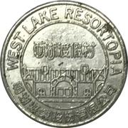 Amusement Token - West Lake Resortopia – obverse