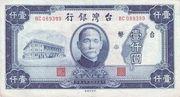 1000 Yuan -  obverse