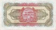 1000 Yuan – reverse
