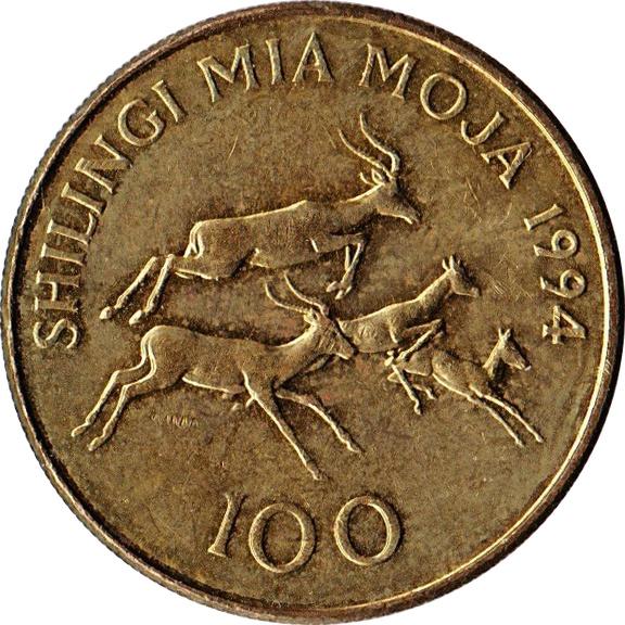 TANZANIA 50 100 Shillingi Coins