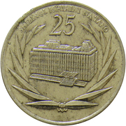 25 Shilingi (Central Bank) – reverse