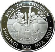 100 Shilingi (Save the Children Fund) – reverse