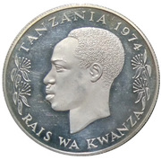 25 Shilingi (Conservation; Silver Proof Issue) – obverse