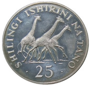 25 Shilingi (Conservation; Silver Proof Issue) – reverse