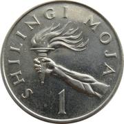 1 Shilingi – reverse