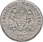 10 Shilingi – reverse