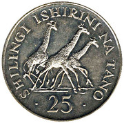 25 Shilingi (Conservation) – reverse