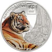 100 Shillings (WWF Sumatran Tiger) – reverse