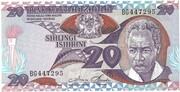 20 Shillings – obverse
