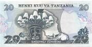 20 Shillings – reverse