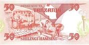 50 Shillings – reverse
