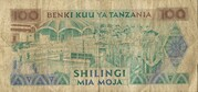 100 Shilingi – reverse