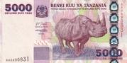 5,000 Shillings / Shilingi – obverse