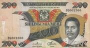 200 Shilingi – obverse