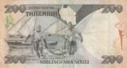 200 Shilingi – reverse