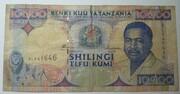 10 000 Shilingi (1995) – obverse