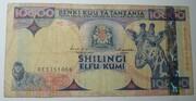 10 000 Shilingi 1997 – obverse
