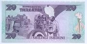 20 Shilingi – reverse