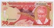 50 Shilingi – obverse