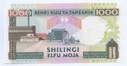 1000 Shilingi – reverse