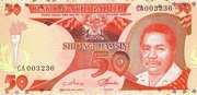 50 shillingi – obverse
