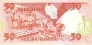 50 shillingi – reverse