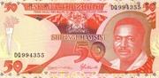 50 Shilingi -  obverse