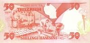50 Shilingi -  reverse