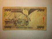 200 Shillings / 200 Shilingi – reverse