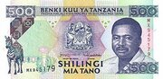 500 Shilingi – obverse