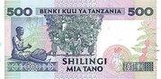 500 Shilingi – reverse