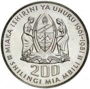 200 Shilingi (20th year of independence) – obverse