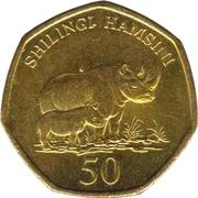 50 Shilingi – reverse
