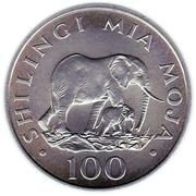 100 Shilingi (Conservation) – reverse