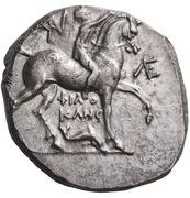 Nomos - Philokles -  obverse