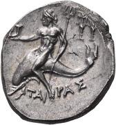 Nomos - Philokles – reverse