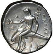 Stater - Sa-, A- and S- – reverse
