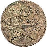 1 Khumsi - Ghalib – reverse