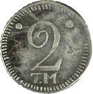 2 Kopeks - Ekaterina II – reverse