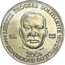 200 Francs (Martin Luther King Jr.) – obverse