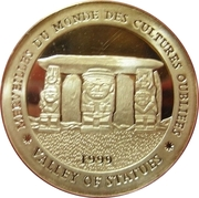 1000 Francs  (Valley of Statues) – reverse