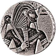 3000 Francs (King Tut) – reverse