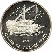 1000 Francs (Arabic Warship) – reverse