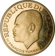 20 000 Francs (Independence) – obverse