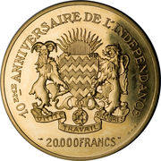 20 000 Francs (Independence) – reverse