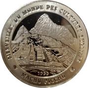 1000 Francs  (Machu Picchu) – reverse